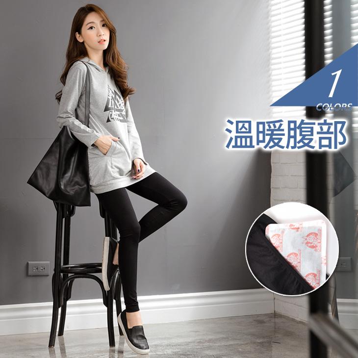 暖暖包內袋設計防寒高腰內搭褲.1色