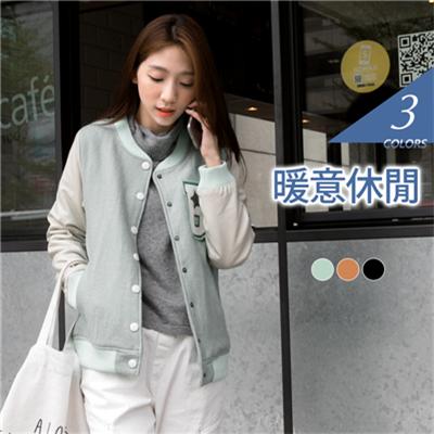 字母貼布造型仿皮革拼接毛呢內舖棉棒球外套.3色