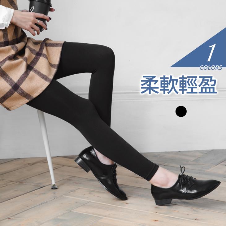 【特價款】 超柔軟彈性質感內搭褲/褲襪
