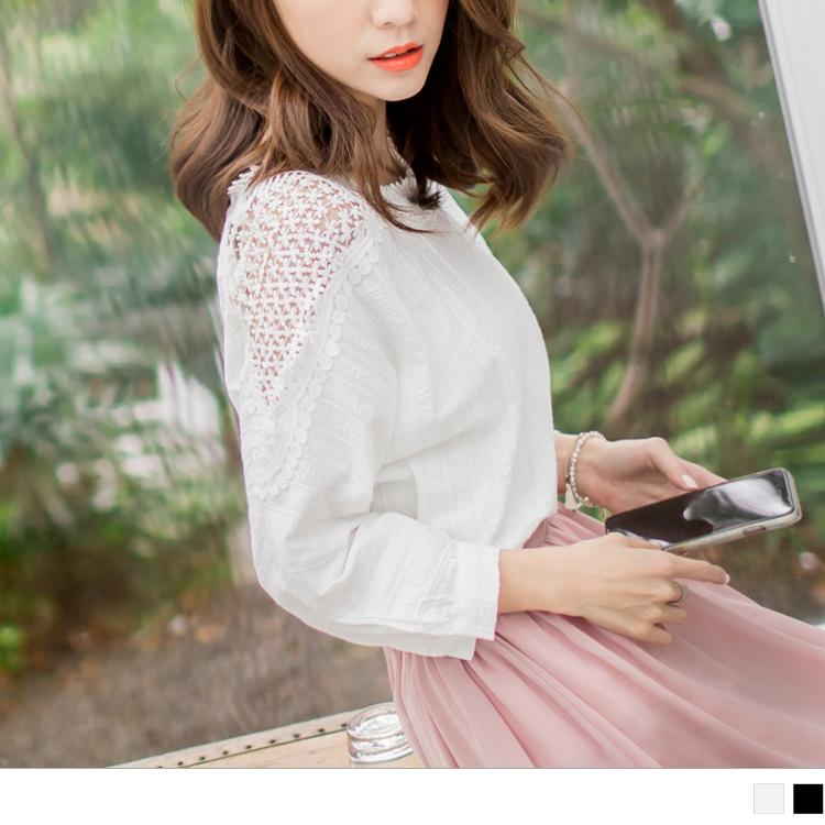 【夏日清爽白?任選75折】素色質感X雕花布蕾絲八分連袖上衣.2色
