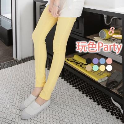 0628新品 玩色Party~活潑亮眼撞色腰頭彈力窄管褲‧8色