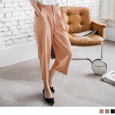 【單品折100】素色腰鬆緊打褶九分寬版褲.3色
