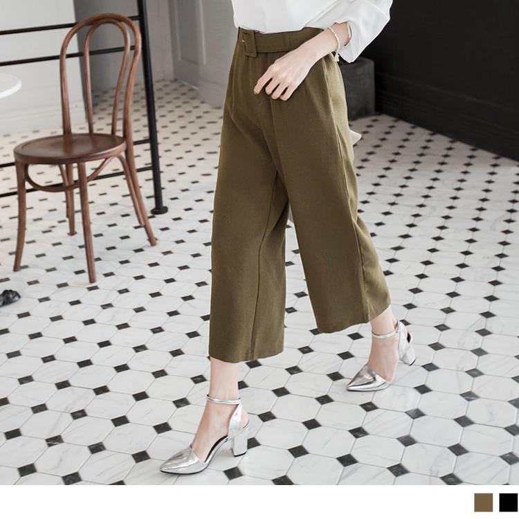 素色混紡附皮帶打褶ob褲子寬褲.2色