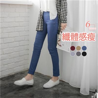 0620新品 纖體感瘦~剪接造型釦飾顯瘦窄管褲‧6色