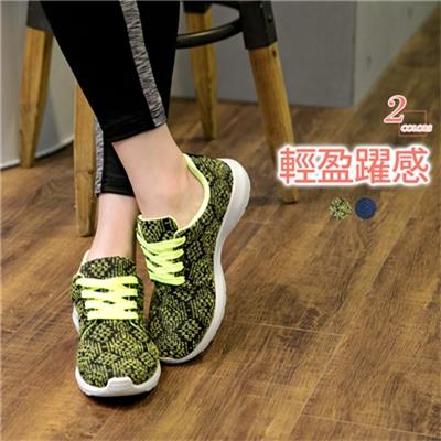 0617新品 螢光金蔥配色透氣舒適運動鞋.2色