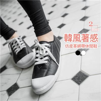0527新品 韓系質感仿皮革綁帶休閒鞋/平底鞋.2色
