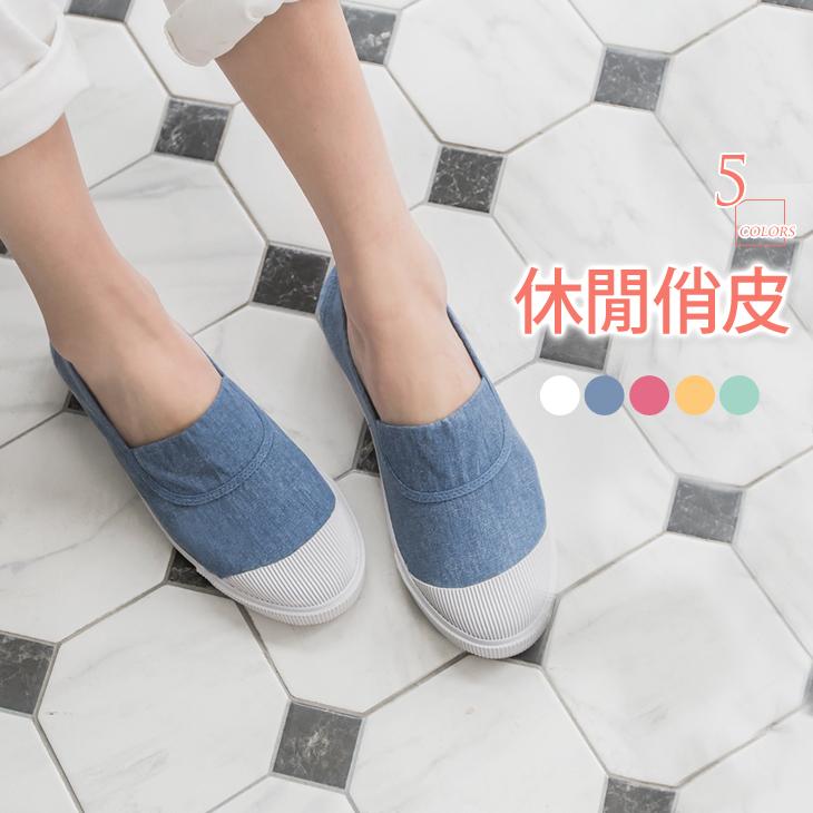 多彩帆布休ob嚴選 app閒樂福鞋.5色