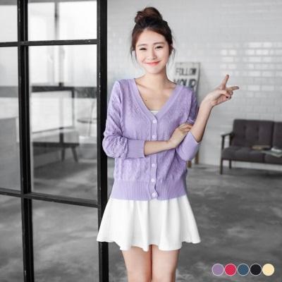 0425新品 針織麻花短版V領毛衣外套.5色