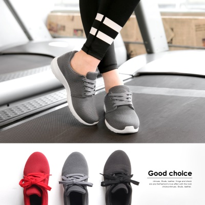 0601新品 透氣舒適感休閒運動鞋.3色