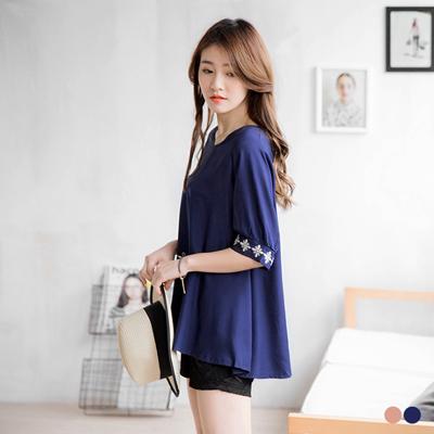 氣質綻放~素色質感刺繡五分袖傘襬長版上衣.2色