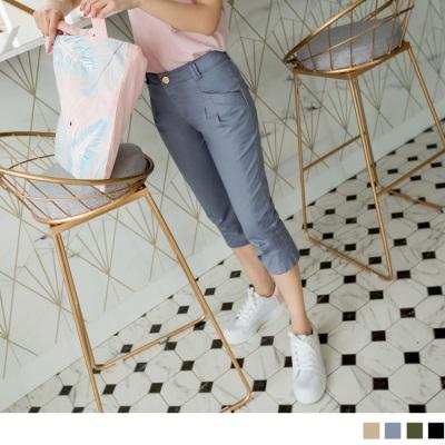 0314新品 美型百搭~拉長比例斜口袋打摺七分褲‧3色