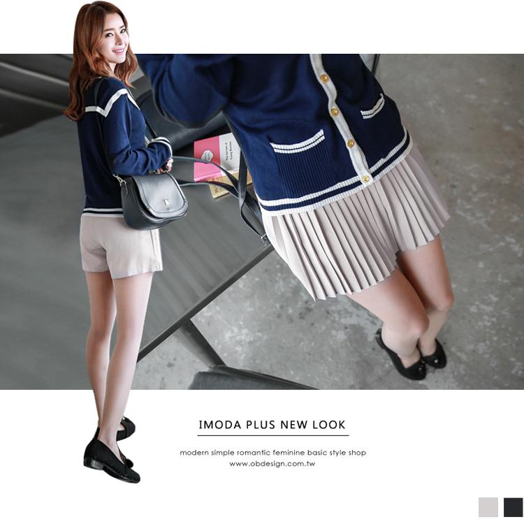 0422新品 素色輕盈ob嚴選外套質感百摺褲裙.2色