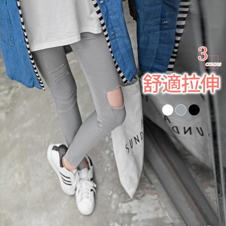 0429新品 超彈力刷破造型素色寬腰頭窄管褲.3色