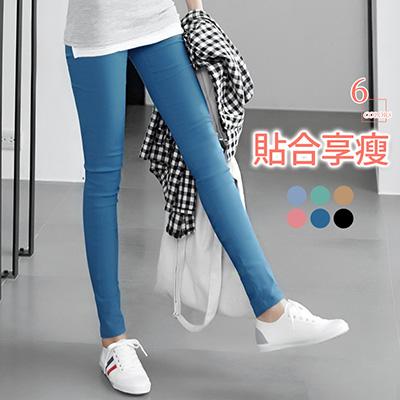 0608新品 貼合享瘦~彈性好穿反折點點造型顯瘦窄管褲‧6色