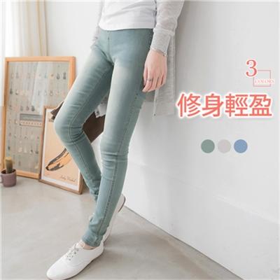 0608新品 仿牛仔刷色顯瘦鬆緊窄管褲‧3色