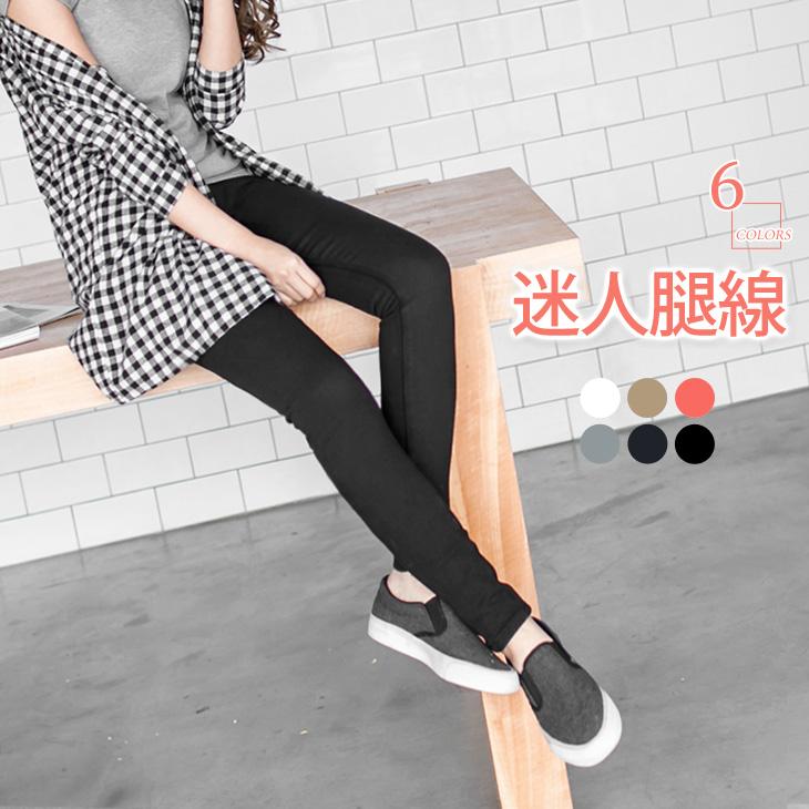 0321新品 棉感素色顯瘦彈性開釦窄管褲.6色