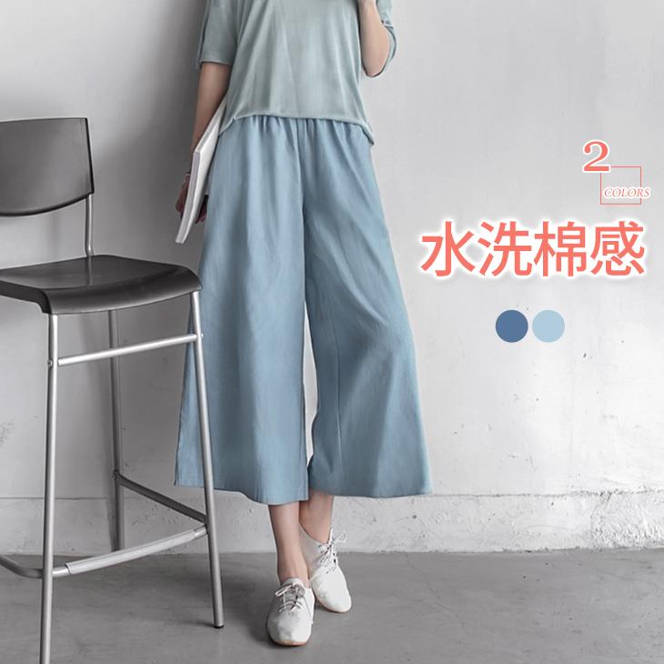 0427新品 水洗棉質面料牛仔鬆緊寬版褲.2色
