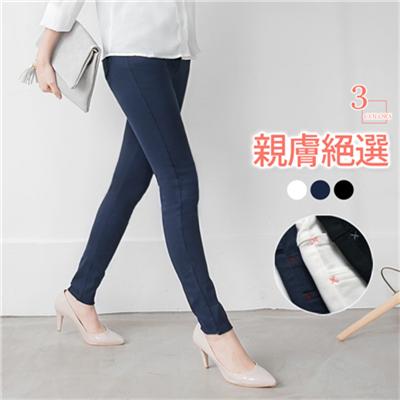 0608新品 袋口袖花配色超彈鬆緊窄管褲‧3色