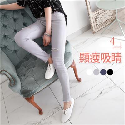 0324新品 鬆緊腰圍開釦彈力刷破顯瘦窄管褲.4色