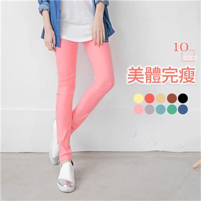 0418新品 美體完瘦~糖果色系口袋造型超顯瘦窄管褲.10色
