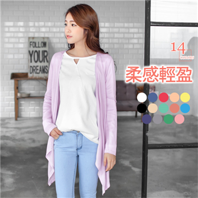 0527新品 柔感輕盈~薄針織開襟長版罩衫外套.12色