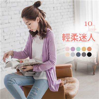素色V領排釦透膚感長版外套.10色