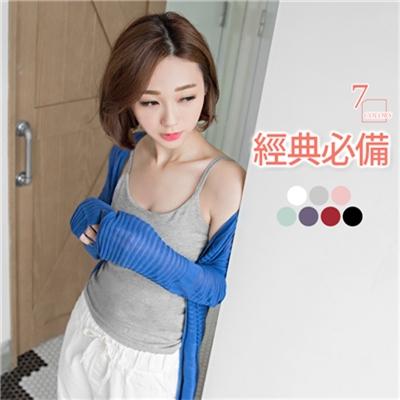 0622新品 柔軟棉感多色百搭細肩背心‧7色