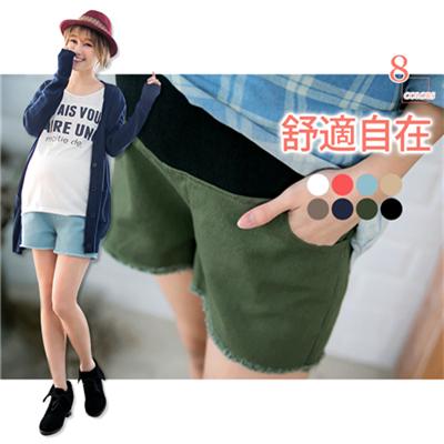 0520新品 抽鬚造型休閒孕婦短褲‧4色