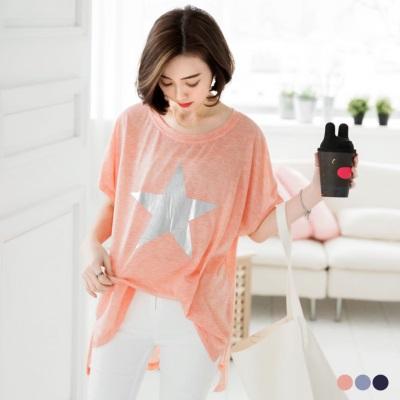 0406新品 金屬光感星星燙印前短後長連袖T恤.3色