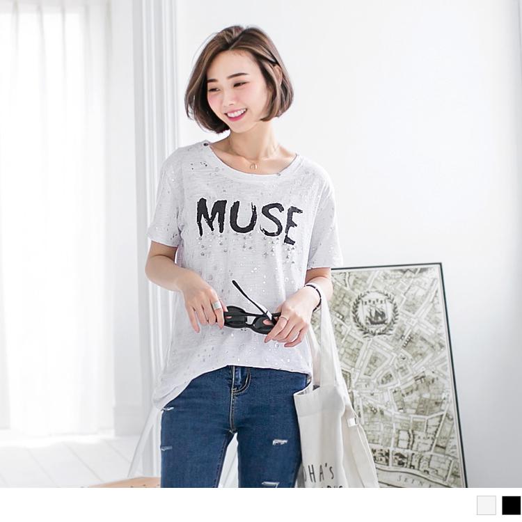 0401新品 金屬感潑漆造型字母印花珠珠竹節棉上衣.2色