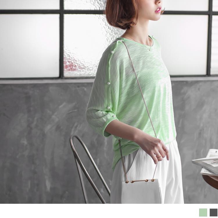 0414新品 混色彈性面料珍珠點綴寬鬆圓領上衣.2色