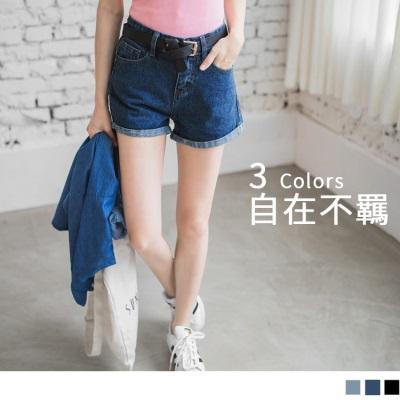 0516新品 附皮帶立體剪裁牛仔短褲.3色