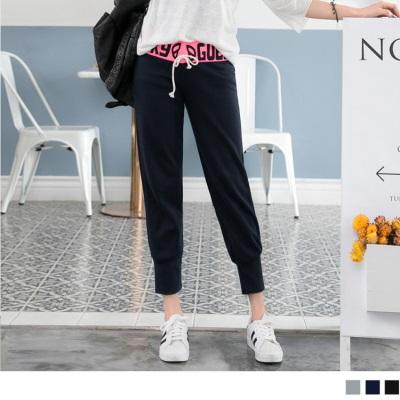 0512新品 美式字母螢光褲頭彈性抽繩縮口長褲.3色