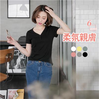 0628新品 素色愛心鈕釦造型花邊V領彈性上衣.6色