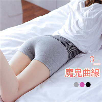 0607新品 魔鬼曲線~纖腰提臀顯瘦機能塑身短褲‧3色