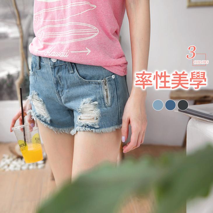 0329新品  經典破損拉鏈設計抽鬚牛仔短褲.3色