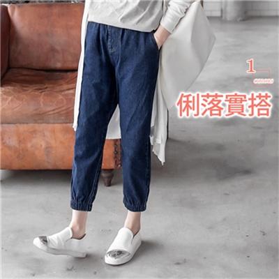 褲管縮口舒適鬆緊腰頭牛仔褲