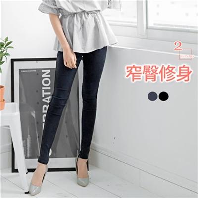 0622新品 雪花色澤修臀美型彈力窄管褲•2色