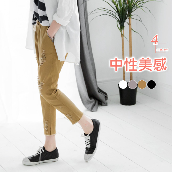 0406新品 鬆緊抽繩設計率性破壞男友斜紋八分褲?4色