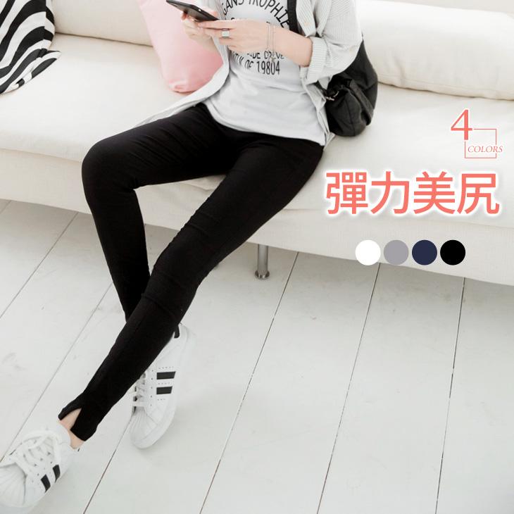 05ob精選17新品  素色拉鍊褲腳開衩造型彈力窄管褲.4色