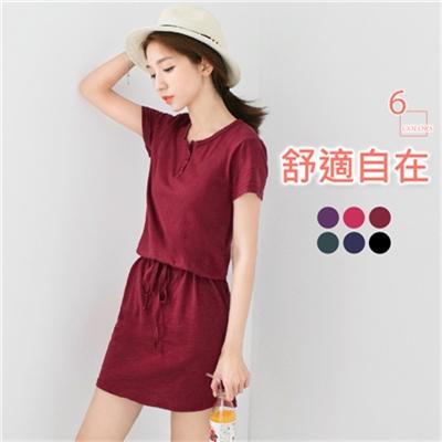 0607新品 素面亨利領設計腰間抽繩竹節棉洋裝.6色