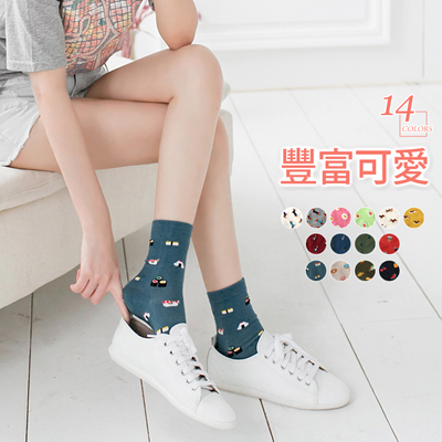 0527新品 【特價款】 豐富可愛~韓風俏皮多種圖樣短襪.14色