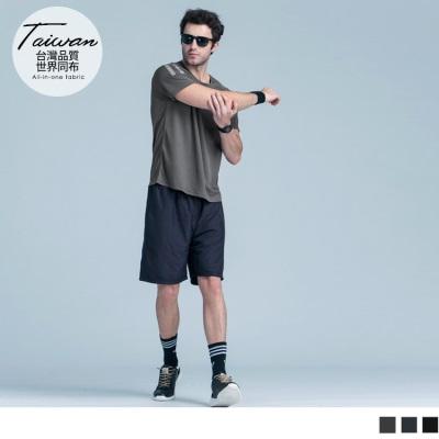 0406新品 台灣品質.世界同步~夜跑反光條設計排汗運動上衣.3色
