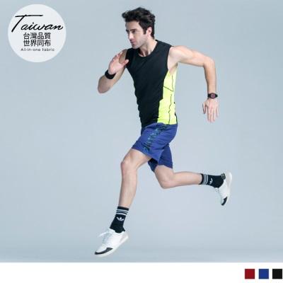 0406新品 台灣品質.世界同步~撞色設計排汗運動無袖背心.3色