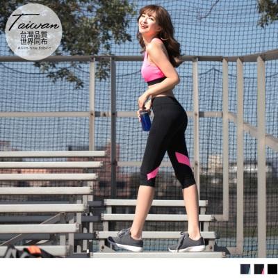 0621新品 台灣品質.世界同布~撞色彈力運動七分褲/瑜伽褲‧3色