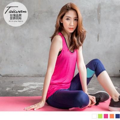 0617新品 台灣品質.世界同布~純色修身透氣背心.5色