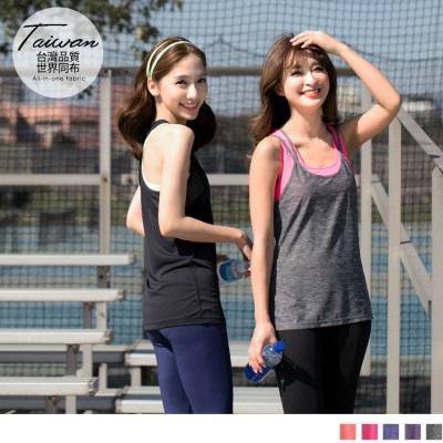 台灣品質.世界同布~寬鬆感純色外搭上衣.5色
