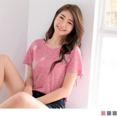 0427新品 竹節棉涼感星星刺繡寬鬆短袖上衣.2色