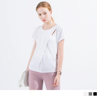 0503新品 兩片式鏤空設計短袖上衣‧3色