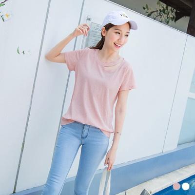 0503新品 鏤空領口設計X素面彈性T恤.2色